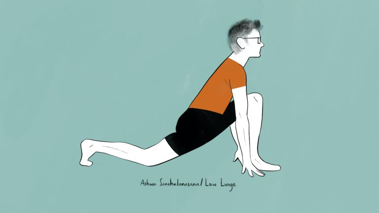 illustration of stephen doing low lunge