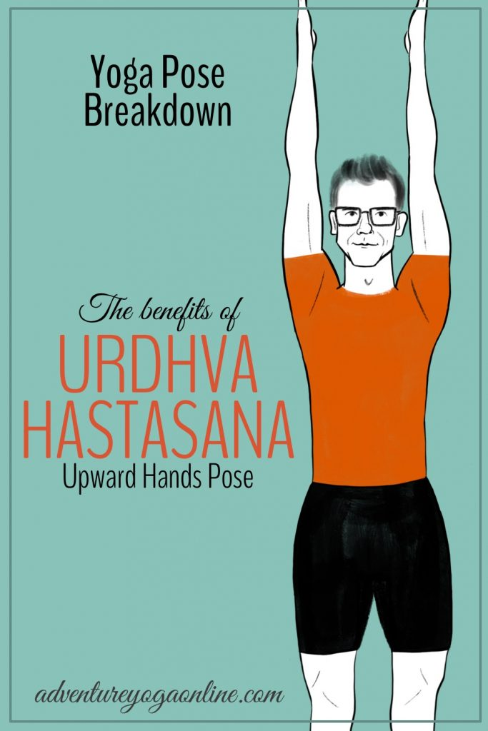 pinterest image for urdhva hastasana benefits
