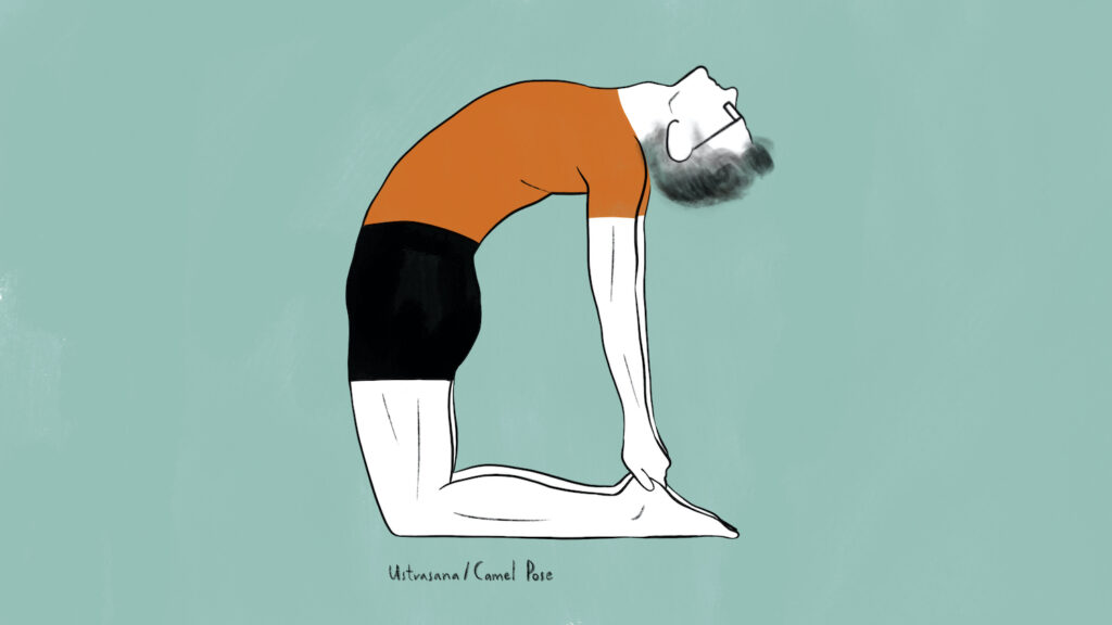 illustration of stephen doing ustrasana or camel pose