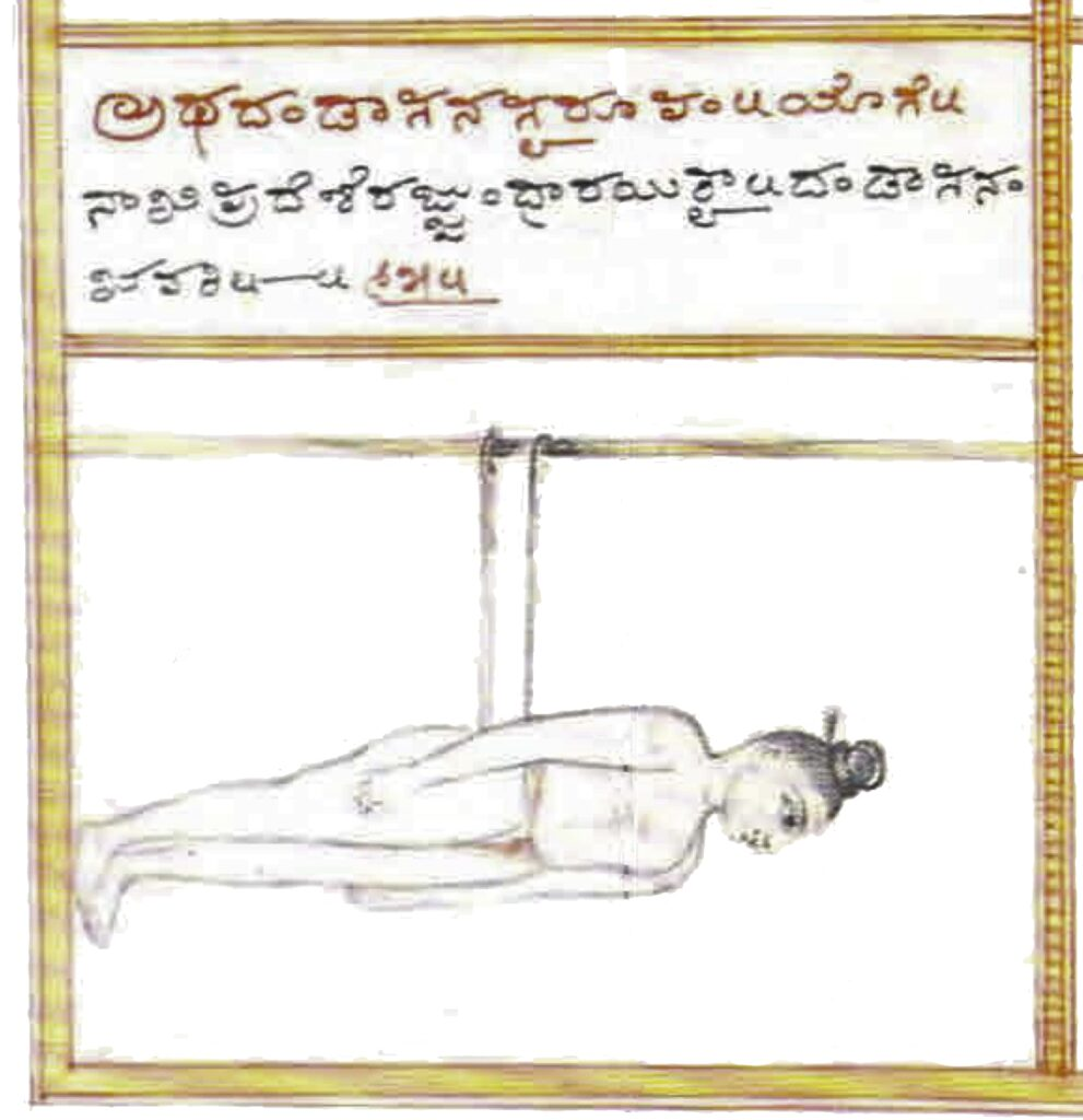 drawing of man hanging by a rope around his waist holding his body straight